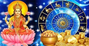 Today's Horoscope : ਇਸ ਰਾਸ਼ੀ ਵਾਲਿਆਂ ਦੀ ਰੋਜ਼ੀ-ਰੋਟੀ ਦੇ ਖੇਤਰ 'ਚ ਤਰੱਕੀ ਹੋਵੇਗੀ, ਜਾਣੋ- ਆਪਣਾ ਅੱਜ ਦਾ ਰਾਸ਼ੀਫਲ