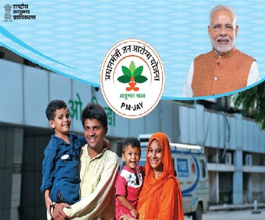 Ayushman Bharat Yojana to cover non poor populationis too gets health insurance cover of 5 lakhs