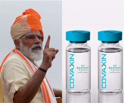 PM Modi on coronavirus vaccine three vaccines are in testing stages in India