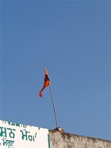 Khalistani flag on Manuke Panchayat Office