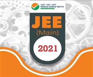 JEE Mains Result 2021: ਪ੍ਰੀਖਿਆ ਦੇ ਨਤੀਜੇ ਦਾ ਐਲਾਨ, 44 ਉਮੀਦਵਾਰਾਂ ਨੇ ਹਾਸਲ ਕੀਤਾ 100 ਫੀਸਦ, 18 ਨੂੰ ਮਿਲਿਆ ਪਹਿਲਾ ਰੈਂਕ