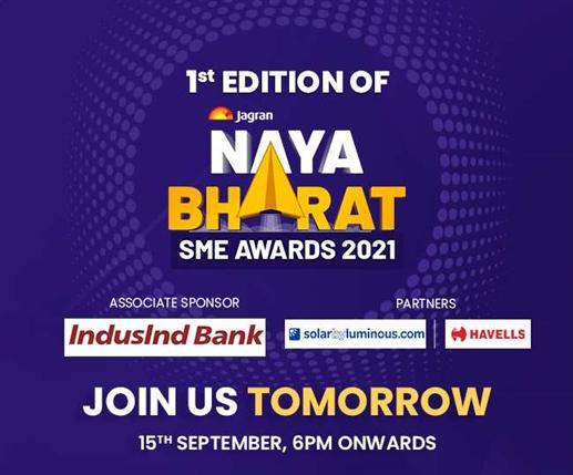ਦੇਸ਼ ਦੇ ਸਮੁੱਚੇ ਉਤਪਾਦਨ 'ਚ SMEs ਦਾ ਹੈ ਅਹਿਮ ਯੋਗਦਾਨ, Jagran SME Awards 2021 'ਚ ਅੱਜ ਸ਼ਾਮ 6 ਵਜੇ ਇਨ੍ਹਾਂ ਨੂੰ ਕੀਤਾ ਜਾਵੇਗਾ ਸਨਮਾਨਤ