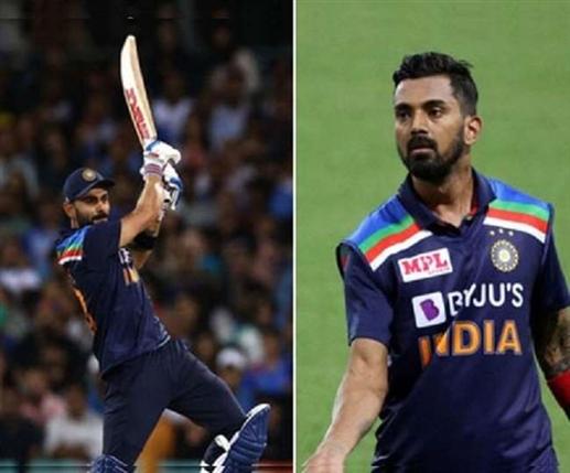 ICC T20 Rankings 'ਚ ਵਿਰਾਟ ਕੋਹਲੀ ਨੂੰ ਫਾਇਦਾ, KL ਰਾਹੁਲ ਇਸ ਨੰਬਰ 'ਤੇ ਬਰਕਰਾਰ