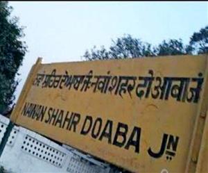 Jalandhar Trains Travel : ਤਿਉਹਾਰੀ ਸੀਜ਼ਨ 'ਚ ਵੀ ਨਵਾਂਸ਼ਹਿਰ ਤੇ ਨਕੋਦਰ ਲਈ ਨਹੀਂ ਚੱਲੀ ਟਰੇਨ, ਯਾਤਰੀ ਪਰੇਸ਼ਾਨ