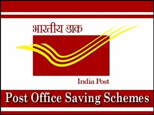 Post Office Investment Idea : ਸਿਰਫ਼ ਇਕ ਵਾਰ ਕਰੋ ਨਿਵੇਸ਼ ਤੇ ਹਰ ਮਹੀਨੇ ਕਮਾਓ 2475 ਰੁਪਏ ਇਹ ਹੈ ਪੋਸਟ ਆਫਿਸ ਦੀ ਸ਼ਾਨਦਾਰ ਯੋਜਨਾ