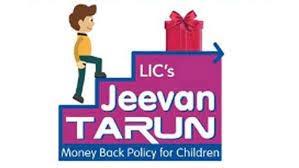 LIC Jeevan Tarun Scheme : ਬੱਚਿਆਂ ਦੀ ਉੱਚ ਵਿਦਿਆ ਲਈ LIC ਦੇਵੇਗੀ 26 ਲੱਖ ਰੁਪਏ, ਪੜ੍ਹੋ ਪੂਰਾ ਵੇਰਵਾ