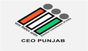 Punjab Local Body RePoll : ਮੋਹਾਲੀ ਦੇ 2 ਬੂਥਾਂ 'ਤੇ ਹੋਣਗੀਆਂ ਮੁੜ ਚੋਣਾਂ,SAS Nagar 'ਚ ਵੋਟਾਂ ਦੀ ਗਿਣਤੀ ਹੁਣ 18 ਫਰਵਰੀ ਨੂੰ