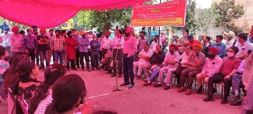 Ludhiana Bank Strike : ਬੈਂਕ ਮੁਲਾਜ਼ਮਾਂ ਨੇ ਅੱਜ ਦੂਜੇ ਦਿਨ ਵੀ ਕੀਤਾ ਕੇਂਦਰ ਸਰਕਾਰ ਖਿਲਾਫ਼ ਰੋਸ ਪ੍ਰਦਰਸ਼ਨ, ਮਾਮਲਾ ਬੈਂਕਾਂ ਦੇ ਨਿੱਜੀਕਰਨ ਦਾ