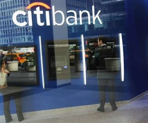 Citigroup announces termination of banking business with 13 countries including India and China find out why