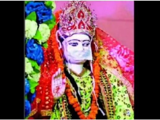 Covid Impact  Mask found by mother in this Durga temple in UP masks also being offered in Prasad