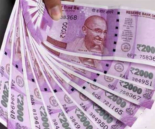 Corona crisis deepens printing of Currency Notes halted printing press closed till April 30