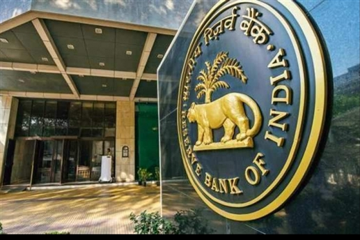8 new banks to open in the country soon find out what is the full plan of RBI and names of banks