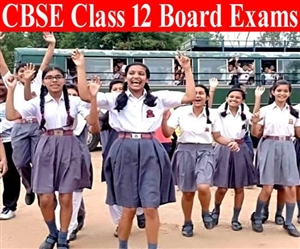 CBSE Class 12 Board Exams 2021 : ਸੀਬੀਐੱਸਈ 12ਵੀਂ ਬੋਰਡ ਪ੍ਰੀਖਿਆ 'ਤੇ ਵੱਡਾ ਐਲਾਨ ਅੱਜ; ਦੇਖੋ Latest Update