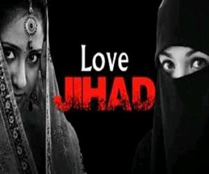 Love Jihad: ਗੁਜਰਾਤ 'ਚ ਵਿਆਹ ਤੋਂ ਬਾਅਦ ਧਰਮ ਪਰਿਵਰਤਨ ਕਰਾਉਣ 'ਤੇ ਮਿਲੇਗੀ ਸਜ਼ਾ