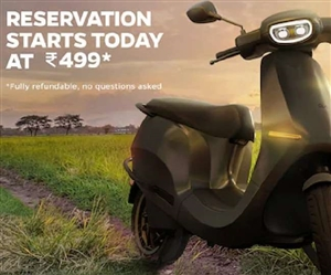 Ola electric scooter bookings : 24 ਘੰਟਿਆਂ 'ਚ 1 ਲੱਖ ਲੋਕਾਂ ਨੇ ਕਰਵਾਈ ਪ੍ਰੀ-ਲਾਂਚ ਬੁਕਿੰਗ