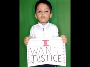 Cochar Murder: ਅਸਾਮ ਦੇ ਇਸ ਛੋਟੇ ਜਿਹੇ ਰਿਜ਼ਵਾਨ ਨੇ ਟਵਿੱਟਰ ਜ਼ਰੀਏ PM, HM ਤੇ CM ਨੂੰ ਲਗਾਈ ਗੁਹਾਰ, ਜਾਣੋ ਕਿਉਂ