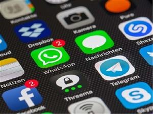 ਕੰਮ ਦੀ ਖ਼ਬਰ : WhatsApp 'ਤੇ ਆਏ ਫ਼ਰਜ਼ੀ ਮੈਸੇਜ ਦੀ ਕਰਨੀ ਹੈ ਪਛਾਣ ਤਾਂ ਅਪਣਾਓ ਇਹ ਆਸਾਨ ਤਰੀਕੇ