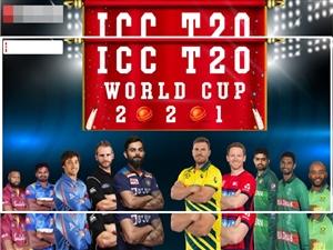 T20 WC 2021 Full Schedule : IPL ਤੋਂ ਬਾਅਦ ਟੀ20 ਵਰਲਡ ਕੱਪ ਸ਼ੁਰੂ, ਦੇਖੋ ਪੂਰਾ ਸ਼ਡਿਊਲ, ਟੀਮ ਇੰਡੀਆ ਦੇ ਮੁਕਾਬਲੇ