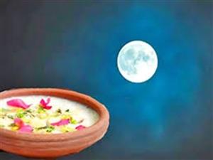 Sharad Purnima 2021 : ਕੱਲ੍ਹ ਹੈ ਸ਼ਰਦ ਪੁੰਨਿਆ, ਇਸ ਦਿਨ ਅਸਮਾਨੋਂ ਹੁੰਦੀ ਹੈ ਅੰਮ੍ਰਿਤ ਦੀ ਬਰਸਾਤ, ਜਾਣੋ ਸ਼ੁੱਭ ਮਹੂਰਤ