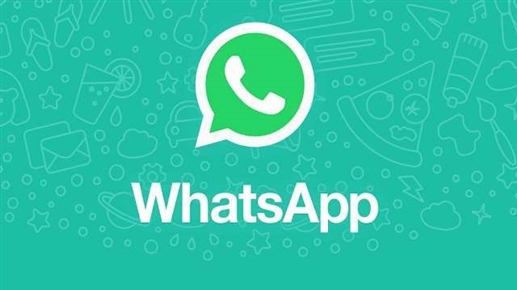 Whatsapp status is giving information about new privacy policy see the full details