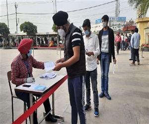 JEE Mains Exam 2021 : ਜਲੰਧਰ 'ਚ ਦੂਜੇ ਦਿਨ 400 ਵਿਦਿਆਰਥੀਆਂ ਨੇ ਪ੍ਰੀਖਿਆ ਦਿੱਤੀ, ਕੋਵਿਡ ਨਿਯਮਾਂ ਦਾ ਕੀਤਾ ਗਿਆ ਪਾਲਣ