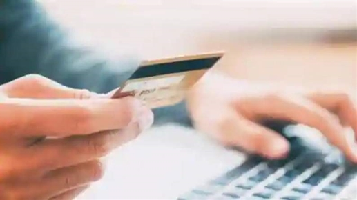 Hurry up and do this work or else from July 1 more TDS debit credit card payment will be hampered