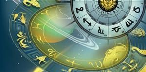 Today's Horoscope : ਇਸ ਰਾਸ਼ੀ ਵਾਲਿਆਂ ਦੇ ਉਪਹਾਰ ਜਾਂ ਸਨਮਾਨ ਵਿਚ ਵਾਧਾ ਹੋਵੇਗਾ, ਜਾਣੋ ਆਪਣਾ ਅੱਜ ਦਾ ਰਾਸ਼ੀਫਲ਼