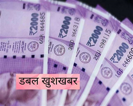 7th pay commission biggest development hra revised to 27 percent 18 percent and 9 percent of basic pay in  x y z cities when dearness allowance crosses 25 percent mark