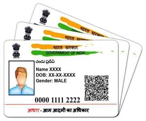 Aadhaar ਨੂੰ Umang App ਨਾਲ ਕਰ ਸਕਦੇ ਹੋ ਲਿੰਕ, ਬਹੁਤ ਆਸਾਨੀ ਨਾਲ ਹੋ ਜਾਵੇਗਾ ਇਹ ਕੰਮ