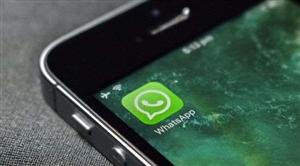 ਤੁਹਾਡਾ WhatsApp ਬੈਕਅੱਪ ਚੋਰੀ ਕਰ ਸਕਦੇ ਹਨ ਹੈਕਰਜ਼! ਇਸ ਨਵੇਂ ਫੀਚਰ ਨੂੰ ਡਾਊਨਲੋਡ ਕਰਕੇ ਸੁਰੱਖਿਅਤ ਕਰੋ ਆਪਣਾ ਡਾਟਾ