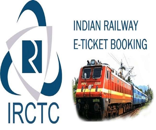 Opportunity to work for 10th pass in IRCTC apply for 100 computer operator and programming assistant positions