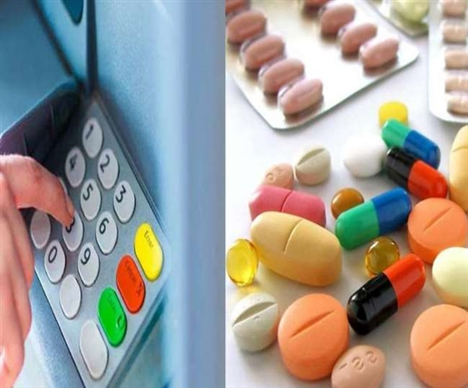 Medicines will now come out of ATMs machines will be installed in every block find out what is the complete plan of the government