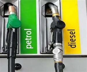 Petrol, Diesel ਦੇ ਭਾਅ 'ਚ ਲਗਾਤਾਰ ਚੌਥੇ ਦਿਨ ਵਾਧਾ, ਜਾਣੋ ਆਪਣੇ ਸ਼ਹਿਰ ਹਾਲ