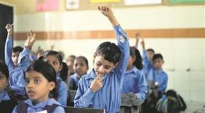 ਹੁਣ ਸਰਕਾਰੀ ਸਕੂਲਾਂ 'ਚ ਵੀ ਬੱਚਿਆਂ ਨੂੰ ਬੋਲਿਆ ਜਾਵੇਗਾ 'Happy Birthday', ਨਿਰਦੇਸ਼ ਜਾਰੀ