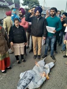 online education against protest by teacher union