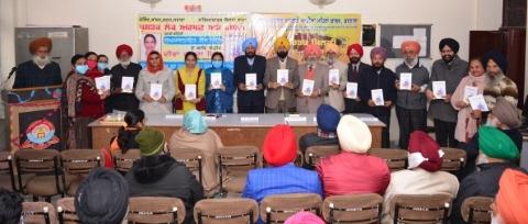 diva jagda reha book  innogration by malwa sahit sabha