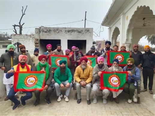 meeting of farmers union