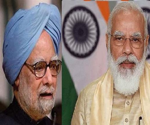 Former Prime Minister Manmohan Singh wrote a letter to PM Modi regarding Corona