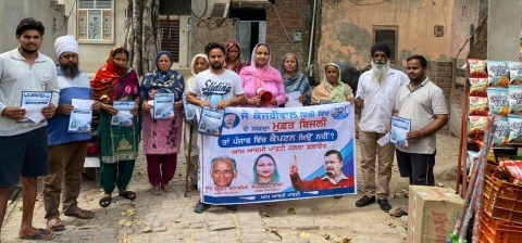 protest by Aam admi parti