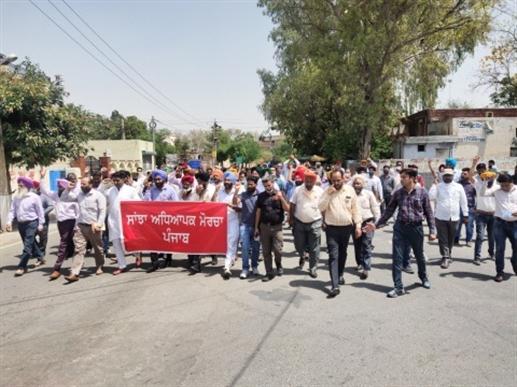 protest against punjab govt