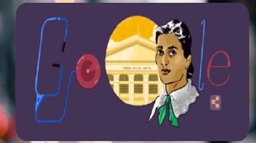 Google ਨੇ ਭਾਰਤ ਦੀ ਪਹਿਲੀ ਮਹਿਲਾ ਡਾਕਟਰ Kadambini Ganguly ਦੇ ਜਨਮਦਿਨ 'ਤੇ ਬਣਾਇਆ ਖਾਸ ਡੂਡਲ, ਜਾਣੋ ਉਨ੍ਹਾਂ ਬਾਰੇ ਸਭ ਕੁਝ ਇੱਥੇ