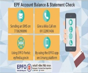 EPFO ਦੇ ਸਬਸਕ੍ਰਾਈਬਰ ਦੀ ਵੱਡੀ ਆਫਤ, Balance ਦੱਸਣ ਵਾਲਾ ਇਹ ਨੰਬਰ ਹੋਇਆ Out of order