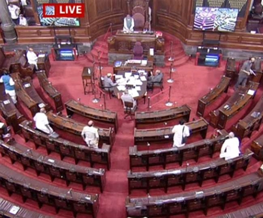 live parliament monsoon session cpim given zero hour notice in over non payment of gst compensation to states