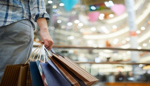 Shopping during Adhimas is not forbidden in the scriptures