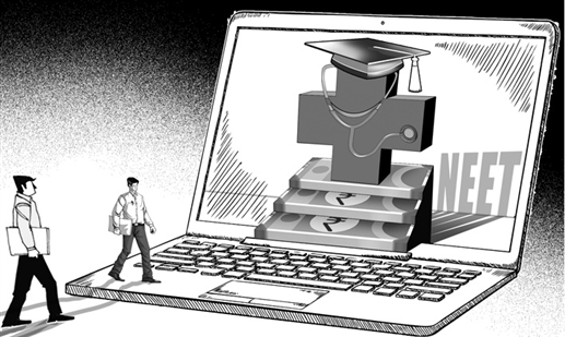 Competitive exams in the field of questions