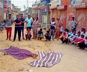 Punjab Honor Killing: ਅਬੋਹਰ 'ਚ ਪ੍ਰੇਮੀ-ਪ੍ਰੇਮਿਕਾ ਦੀ ਬੇਰਹਿਮੀ ਨਾਲ ਹੱਤਿਆ ਮਾਮਲੇ 'ਚ 16 ਲੋਕਾਂ ਖਿਲਾਫ਼ ਮਾਮਲਾ ਦਰਜ, ਤਿੰਨ ਹਿਰਾਸਤ 'ਚ