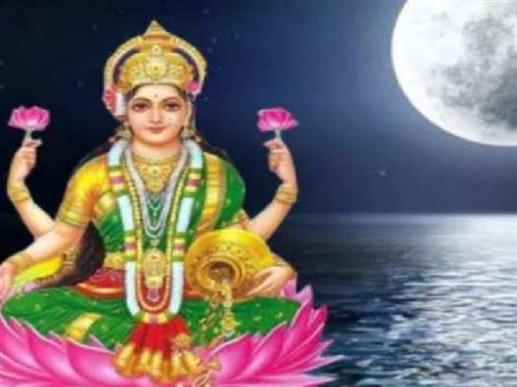 sharad purnima 2021 due to hindu panchang it will be celebrated two days know shubh muhurat   ਸ਼ਰਦ ਪੂਰਨਿਮਾ ਦੀ ਤਰੀਕ ਸਬੰਧੀ ਮਤਭੇਦ, 2 ਦਿਨ ਮਨਾਇਆ ਜਾਵੇਗਾ ਪੁਰਬ
