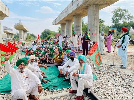 Bhaktiyu Krantikari protests on Dagru railway lines demands arrest of accused