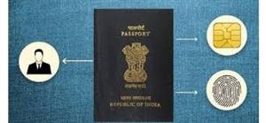 ਭਵਿੱਖ 'ਚ ਚਿਪ ਵਾਲੇ E Passport ਜਾਰੀ ਕਰਨ ਦੀ ਯੋਜਨਾ : ਕੇਂਦਰ