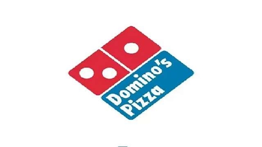 Bad News for those ordering online pizza from domino this important leaked with 10 lakh credit card